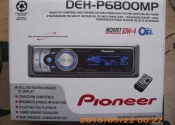 продаю новую автомагнитолу pioneer deh p6800mp