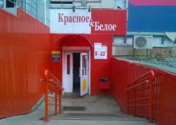 "Аренда в ТЦ ""Экспресс"""