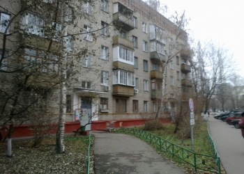 москва 3х-ком квартира у четырёх метро