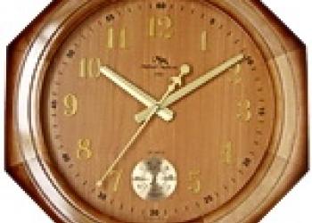 Интернет-магазин российских часов Rus-Watch.ru