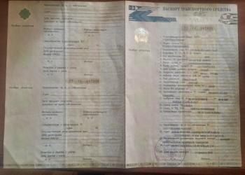 Документы на прицеп МАЗ-856100-024