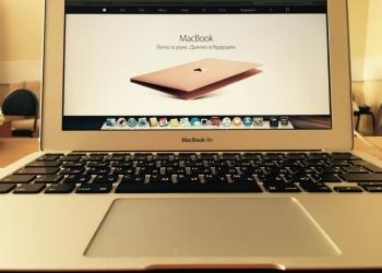 Продаю MacBook Air 11 (Швеция)