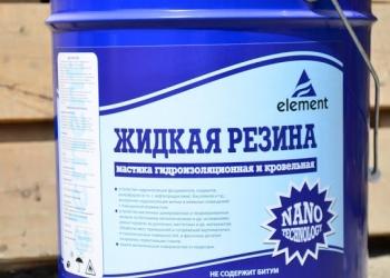 """Жидкая Резина """"ELEMENT"""""""