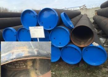 Труба 530х8 стальная электросварная прямошовная  К52/1 17Г1С-У ЧТПЗ ТУ1381-146-0