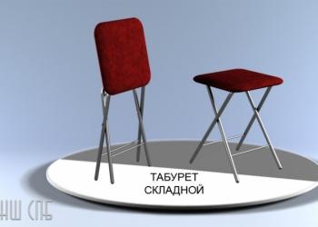 Складные табуреты и стулья от производителя.