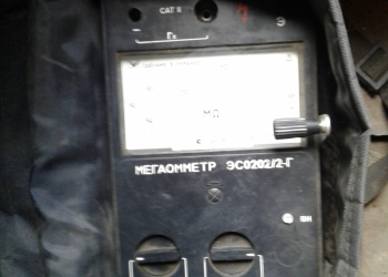 Продам меггометр эс0202/2-г
