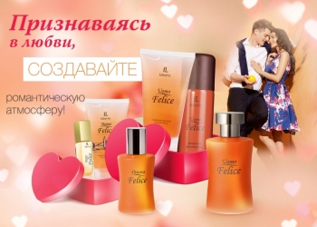 Заказ и доставка продукции Faberlic