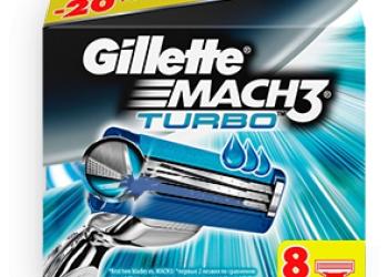 Продам Gillette jgnjv
