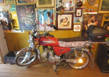 Мотоцикл Futong FT 100-10, 97 см/3