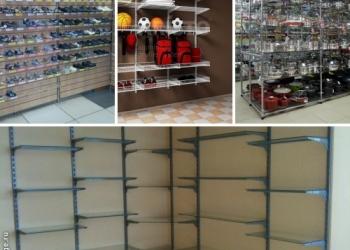 Модульные системы для оборудования магазина