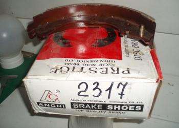 Продам колодки барабанные (2317)(5555)