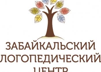 Услуги логопеда для детей