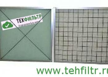 Воздушные фильтры для вентиляции и материалы