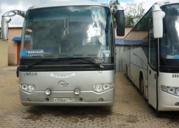 продать автобус
