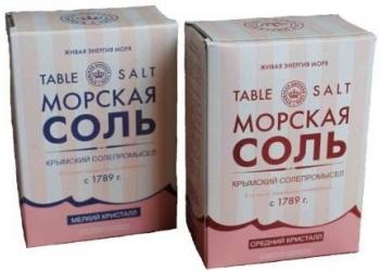 Крымская морская соль, помол № 0 и № 2, 1 сорт, картонная пачка 0,8 кг