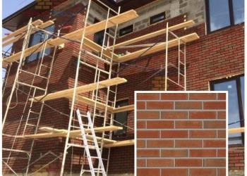 Фасадные термопанели для утепления и облицовки фасада