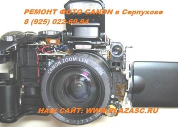 Эксперты по ремонту фотоаппаратов и объективов,видеокамер в Новогиреево