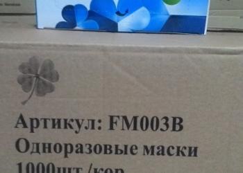 Маски 3-х слойные одноразовые на резинках. Китай