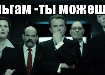Рахмушев Ильгам Исхакович