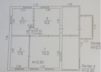 Дом 37 м2
