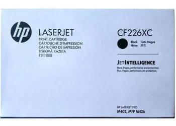 Оригинальные картриджи HP CF226XC
