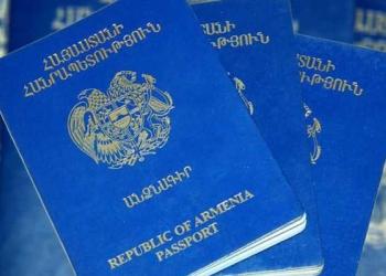 Перевод паспорта с армянского языка