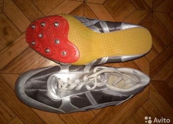 Продам Шиповки(обувь для легкой атлетики)