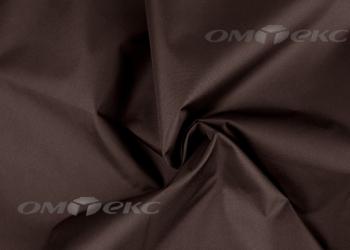 Курточные ткани оптом от производителя