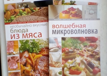 Рецепты для кухни