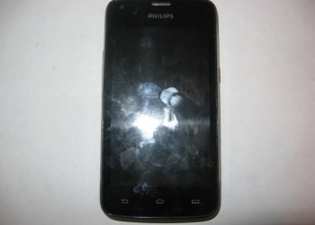 Philips Xenium W3568 Dual Grey