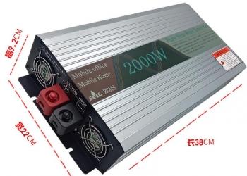 Автомобильный инвертор (преобразователь напряжения ) с 12V в 220V от 150 ватт