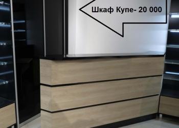 Торговая мебель Люкс класса