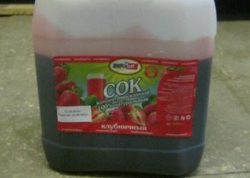 Концентрированный сок (5 литров)