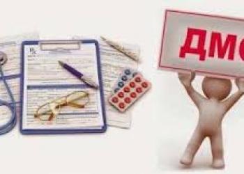 Полис ДМС для иностранных граждан, перевод документов