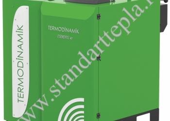 Котел пеллетный TERMODINAMIK TERMOPEL (Турция) от 17кВт и до 500кВт