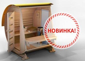 "Баня-бочка ""Домовой"" 1.9 метра"