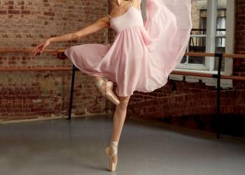 Набор в группы по танцам детям и взрослым балет кемерово