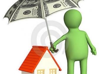 Бесплатное консультирование по управлению семейным бюджетом