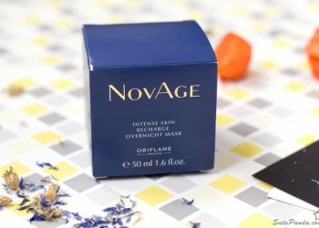 Ночная маска с гиалуроновой кислотой NovAge
