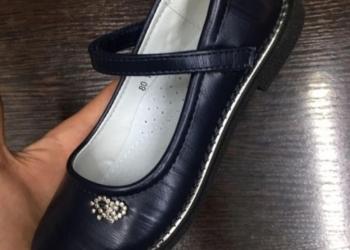 Продаю туфли школьные