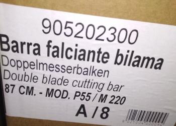 Ножевой аппарат bilama 210