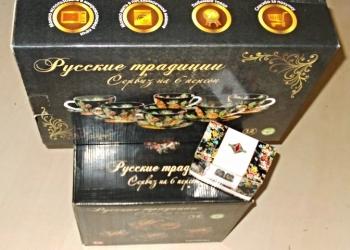 """Продаю столовый сервиз """"Русские традиции"""" на 6 персон"""