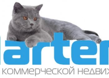 Поиск и подбор коммерческой недвижимости в г.Ростов-на-Дону