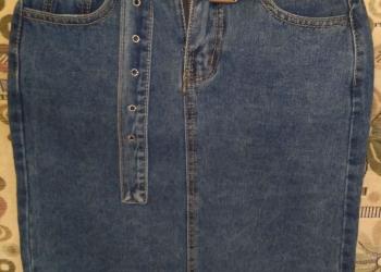 Юбка джинсовая Новая