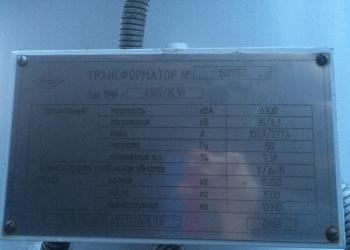 Продам ТМН 6300/35/6,3 новый