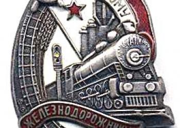 Куплю старые нагрудные знаки, ордена и медали разных стран.