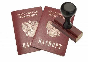 Регистрация, вид на жительство в Смоленске