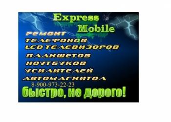 Качественный ремонт телефонов, планшетов, ноутбуков с гарантией