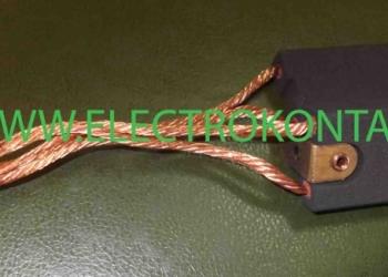 Купить щётка ЭГ 74 2(12,5*32*64) К1-8,НК2,7Д4;L=125