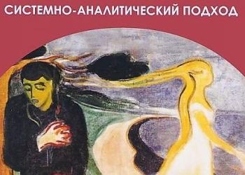 Олифирович Наталья, Велента Татьяна «Теория семей»